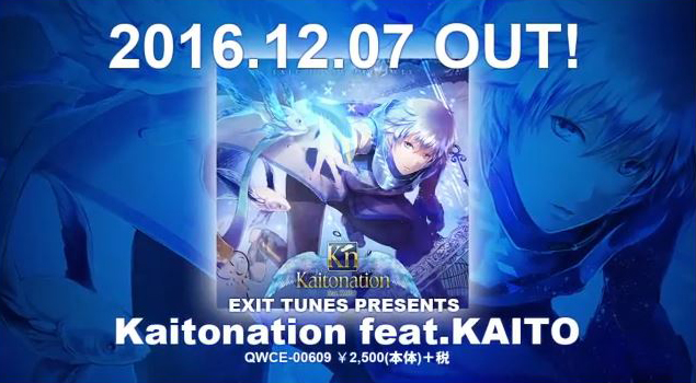 【Opening Theme】Kaitonation